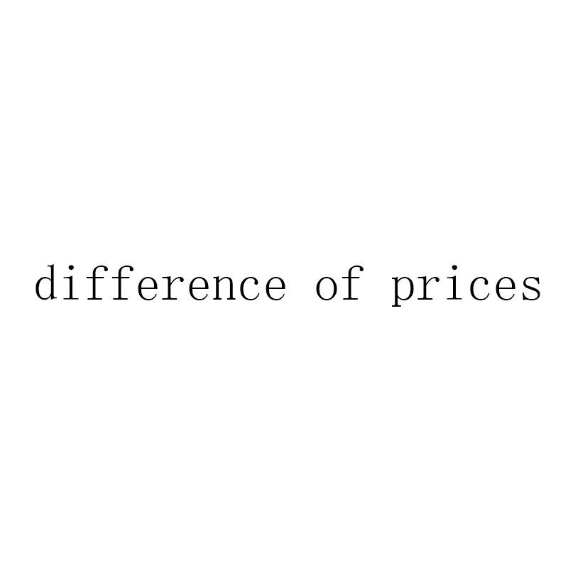 difference of prices