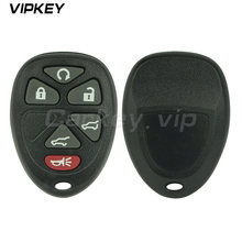 Дистанционный ключ ouc60270 ouc60221 дистанционный брелок от