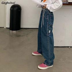 Vrouwen Jeans Zakken Designer Baggy Harajuku Stijlvolle Vriendje Wijde Pijpen Hoge Taille Volledige Lengte Alle-Match Tieners Lente nieuwste