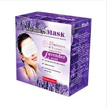 Паровая маска для глаз