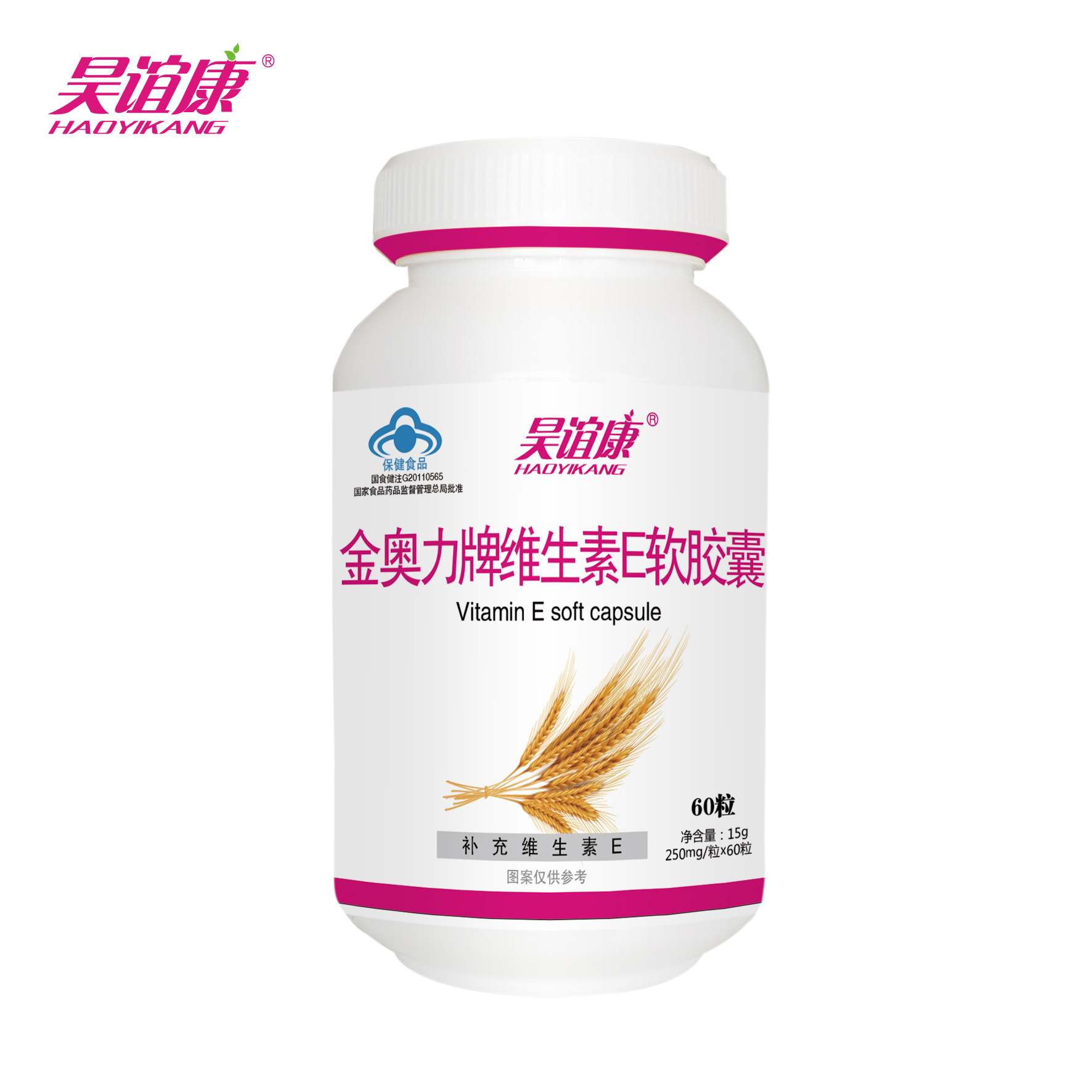 Hao Yikang-jinaoli Brand Vitamin E Soft Capsule Supplement Vitamin E Health Care Products Wholesale One Piece Unisex 24 Months