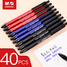 M&G Super Smooth Ballpoint Pen 0.7mm Andstal Blue Ball Pens Lot Refill for Writing School Office Supplies Stationery Accessories