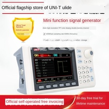 Function signal generator signal source square wave pulse frequency meter dual channel arbitrary waveform generator
