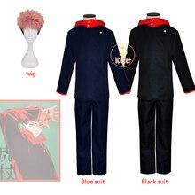 Cosplay Costume Anime Jujutsu Kaisen Itadori Yuji Pants Jacket Hooded School-Uniform
