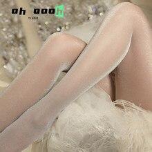 Verão feminino bling meias sexy prata brilhante seda reflexiva meia-calça tom de pele preto base meias moda 1 par