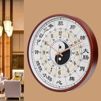 Silent Modern Design Wall Clock Accessories Creative Wall Clock Tai Chi Living Room Reloj De Pared Home Decoration JJ60WC