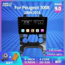 2din android 9.0 rádio do carro para peugeot 3008 carro multimídia jogador autoradio 2009 2011 2012-2015 carro dvd player gps navegação