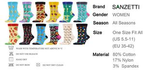 Image 5 - SANZETTI 12 пар женских носков из чесаного хлопка, Веселые разноцветные милые цветы, фруктовые гольфы, новинка, свадебные подарочные носки