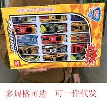 15 шт./компл. детские игрушки-машинки сплав гоночный автомобиль модель коллекция мини Тип Модель автомобиля