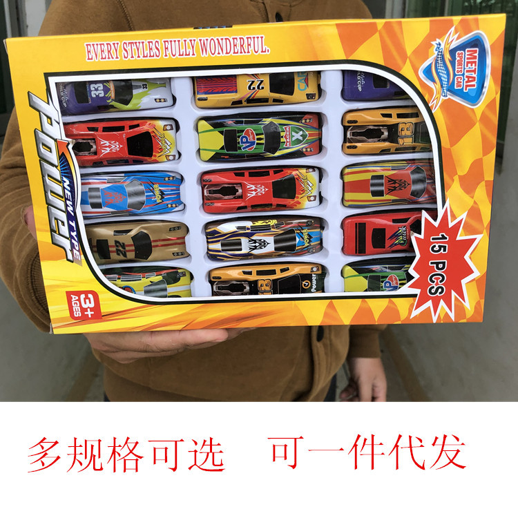 15pcs/set Kids Toys Automobile Toys Alloy Racing Car Model Collection Mini Type Vehicle Model