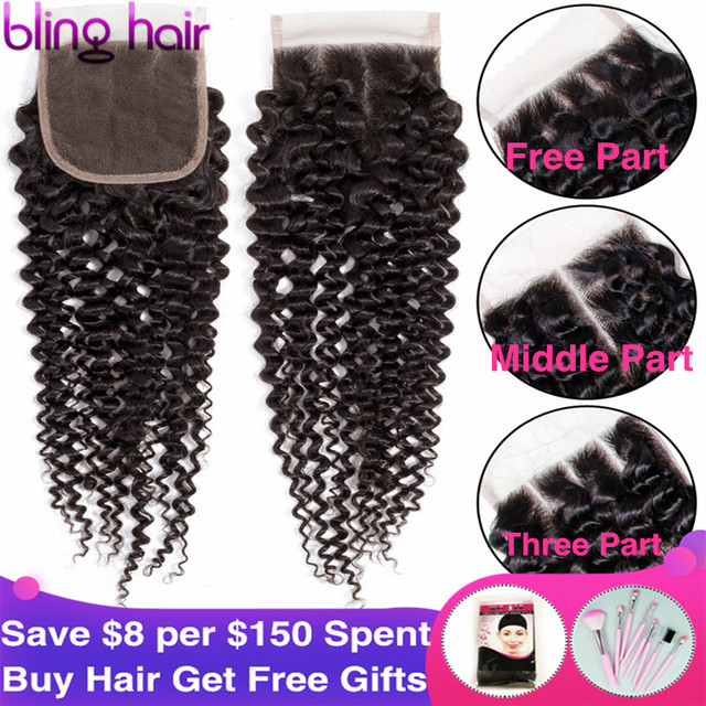 Bling Hair Kinky Curly 4x4 Lace Closure With Baby Hair Brazilian Remy Human Hair Closure Free/Middle Part Natural Color 8 22inch