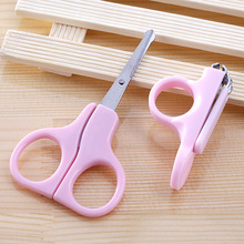 Children's safety round head Scissors Nail Clipper suit baby anti nipping nail scissors school office supplies