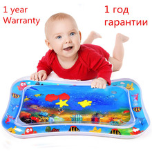 Baby Water Play Mat Toys Inflatable thicken PVC infant Tummy Time Playmat Toddler Activity Play Center water mat for babies