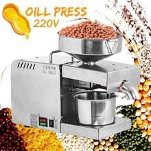 Пресс-машина для масла 220V оборудование для малого бизнеса машина из нержавеющей стали пресс для масла ure арахисовая гайка кунжута экстрактор масла с европейской вилкой