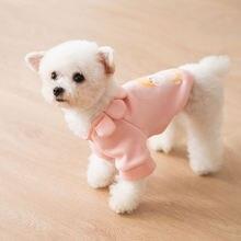 Новинка свитер для собак на весну и осень ошейник с подсолнухами