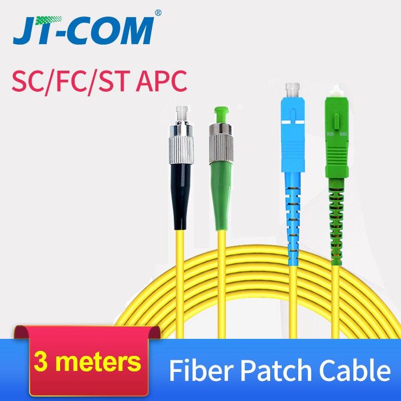 3M Fiber Optic Patch Cable SC/FC/ST/LC APC Fiber Connector Single Mode Single Core Optical Fiber Patch Cord