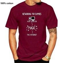 Футболка мужская сетчатая, забавная футболка с рисунком гика, ботаника, программатора, подарок для компьютера, праздничная рубашка