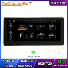 Ouchuangbo 12.3 inch Car Stereo GPS Radio Head Unit MSM8953 For Audi Q5 2017-2020 support 8 cores 4GB 64GB android 10 OS CarPlay