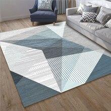 Nordic Style Living Room Rugs Minimalist Geometric Carpet Bedroom 3D Printing Non-slip Floor Mats 120*160cm Pad