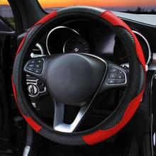 Steering-Wheel-Cover Auto-Decoration Anti-Slip Car Suitable-37-38cm Carbon-Fiber