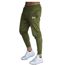 Men Joggers Casual Pants Fitness Bodybuilding Print  Cotton Sweatpants Slim Fit Streetwear