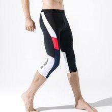 Леггинсы мужские компрессионные для бега и спортзала, быстросохнущие дышащие