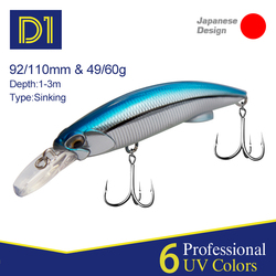 D1 Minnow Heavy Sinking Wobblers Crankbait Fishing Lure 92mm 49g 110mm 60g High Quality Laser Artificial Hard Bait Tackle 2020