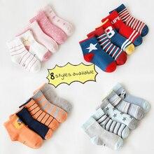 5 Pair/lot Girls Boys Socks Cotton Breathable Striped Dots Soft Baby Ki