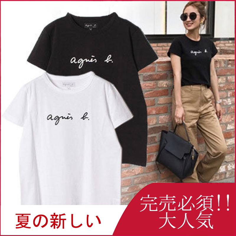 Black White T Shirt Women Top Tees Solid Alphabet Letter Short Sleeve Simple Ladies Fashion Summer Loose Casual T-shirt Korea