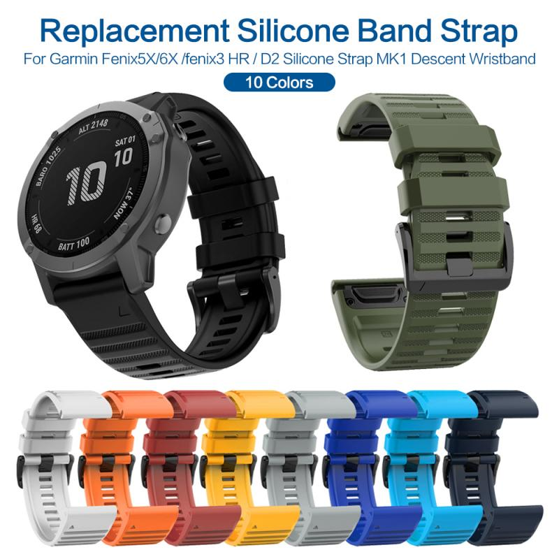 Replacement Strap Band For Garmin Fenix 6X Bands Soft Silicone Sport Breathable Air Hole Water-Proof Straps 26mm
