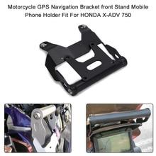 Мото кронштейн CNC алюминиевый мотоциклетный gps навигационный Кронштейн передняя панель подставка для мобильного телефона gps держатель Подходит для HONDA X-ADV 750