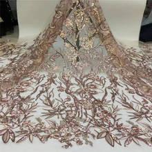 Расшитая блестками африканская французская Сетка кружевная ткань для Индии вечернее платье ткани новая нигерийская вуаль с блестками