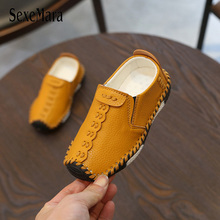 Children England Style Boys Leather Shoes Baby Fashion Sewin