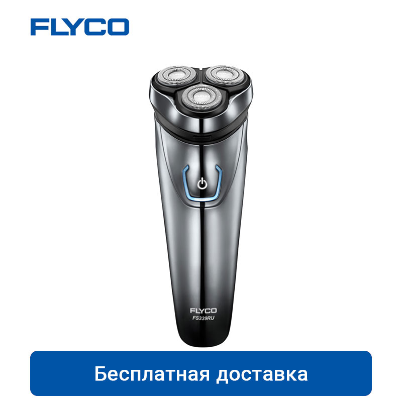 Flyco IPX7 Waterproof 1 Hour Charge Washable Rechargeable Rotary Shaver For Men Electric Shaving Machine FS339 Cutter Head