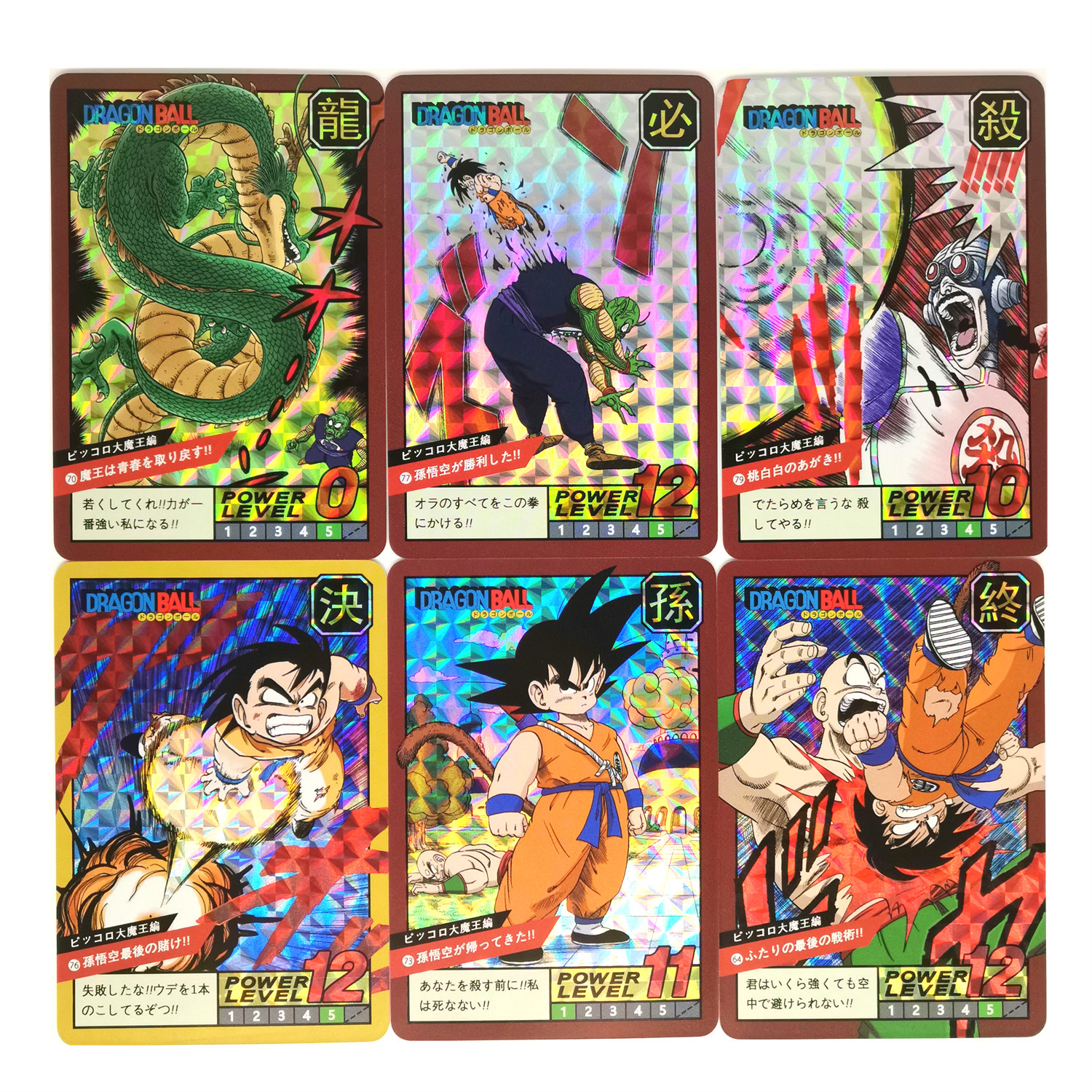 40pcs/set Super Dragon Ball Z Story 2 Heroes Battle Card Ultra Instinct Goku Vegeta Game Collection Cards