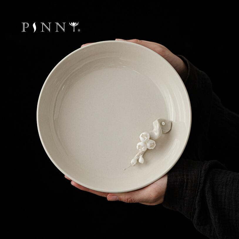 PINNY Plant Ash Glaze Ceramic Teapot Trivets Hand Made Plum Blossom Tea Tray Chinese Kung Fu Tea Service