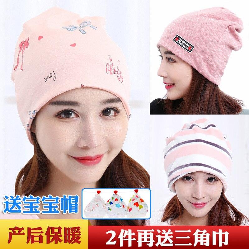 Confinement Cap Autumn & Winter Postpartum Autumn Chan Fu Mao Children Hair Band Pregnant Women Cute Warm Windproof Supplies Hea