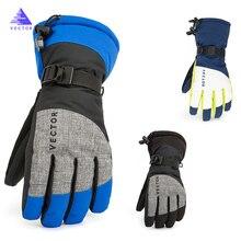 余分な厚い Pu スキー手袋冬の雪の屋外スポーツレディースメンズウォームスノーモービルモーターサイクル防風防水スノーボード