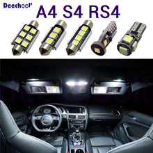 Pure White Car LED Bulb for Audi A4 S4 RS4 B5 B6 B7 B8  Canbus LED Interior Map Dome Overhead Light + License Plate Lights