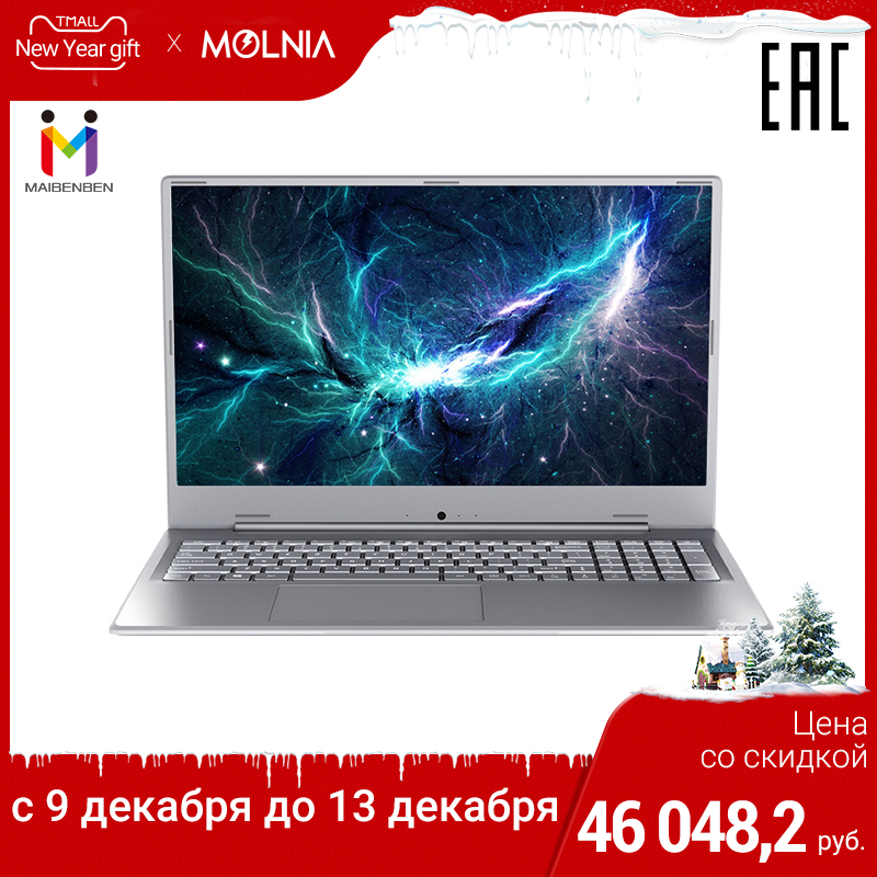 Laptop MAIBENBEN Xiaomai 6S Plus With A Large Screen 17,3