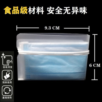 10pcs Three layers at once  surgical mask protection box disposable anti-dust dustproof earloop face masks Convenient storage bo