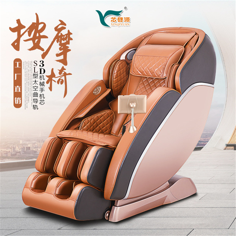 Intelligent full automatic luxury massage chair multifunctional curved guide 3D movement household electric sofa Массажный стул      АлиЭкспресс
