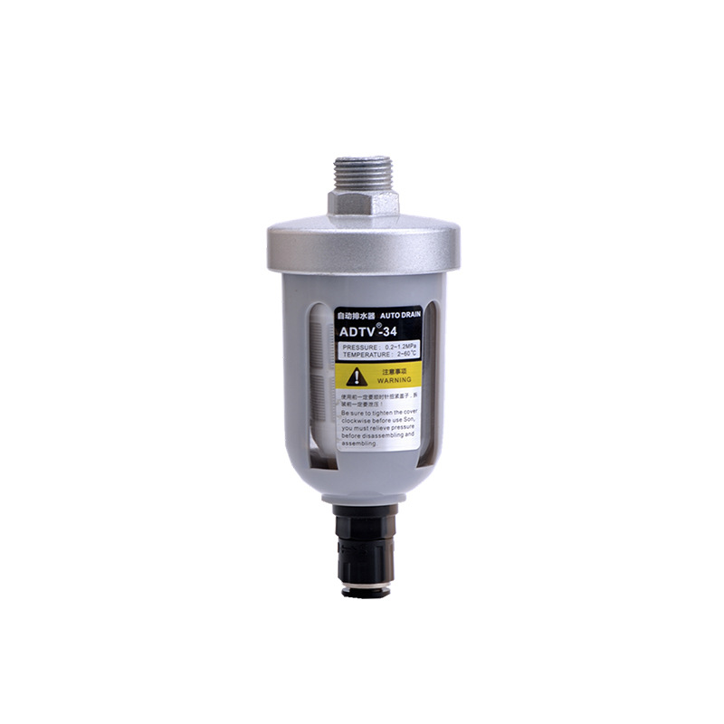 Pneumatic Air Compressor Valve Translucent Automatic Drainer Filter Floating Ball Type Automatic Drain