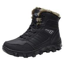 SAGACE зимняя мужская плюс вельветовое яркое Водонепроницаемые зимние женские брендовые ботинки туфли из хлопка для мужчин; теплые высокие, чтобы помочь Спорт на открытом воздухе сапоги