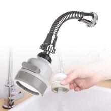 Кухонный смеситель для душа может регулировать 360 Поворот экономии воды Ванная комната смеситель для душа фильтрованный кран расширитель аксессуары
