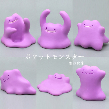 Genuine Pokemon Doll Ditto Action Figure PC Gashapon Kids Toy Pocket Monster Table Ornament