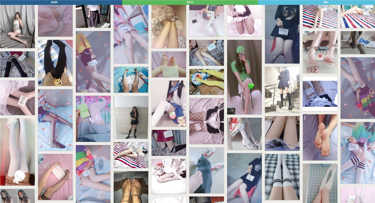 美女美腿自拍图片HTML源码