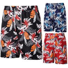 Шорты мужские до колен повседневные пляжные штаны большие размеры