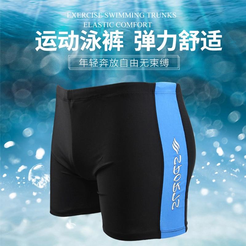 Fashion Men Stripes Swimming Trunks Breathable Quick-Dry Men Boxer Swimwear Sports Adult Beach Shorts OPP Bag