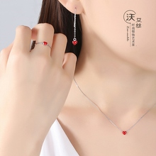 925 Sterling Silver Red Heart Necklaces Rings Earring For Women